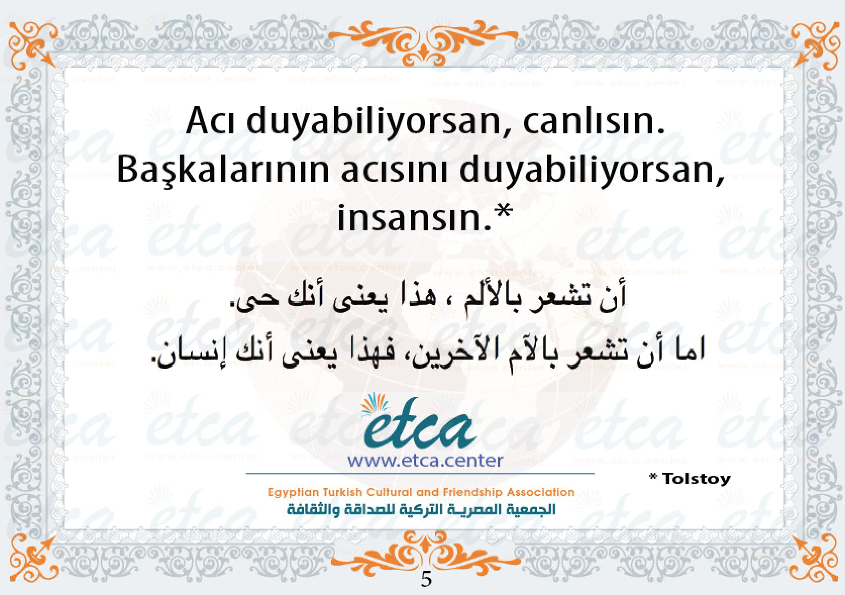 Türkçe Arapça En çok Kullanılan Kelime Ve Cümleleri Sizin Için